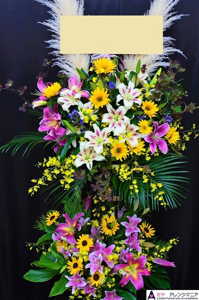 沖縄・那覇の花屋