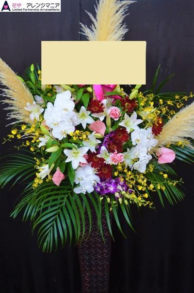 沖縄・開店祝いのスタンド花