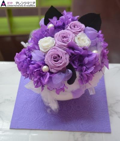 沖縄プリザーブドフラワー花屋紫