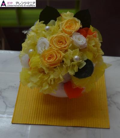 沖縄プリザーブドフラワー花屋黄色