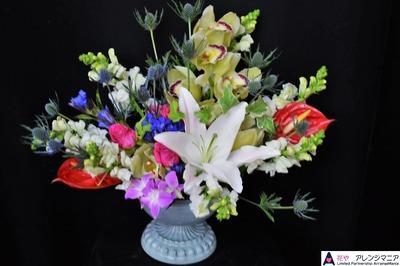 沖縄の花屋さん