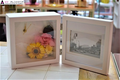 プリザーブドフラワー時計・写真立て那覇の花屋