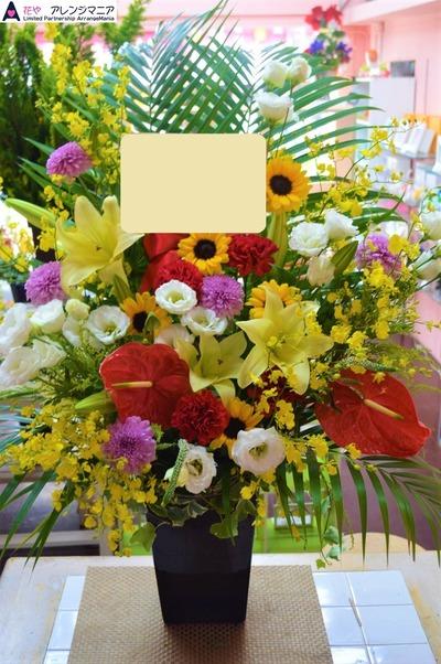 沖縄の花屋・開店祝いのアレンジ