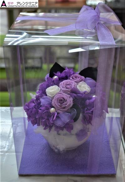 沖縄プリザーブドフラワー花屋紫2