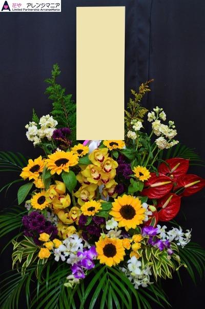 沖縄卒業式のスタンド花