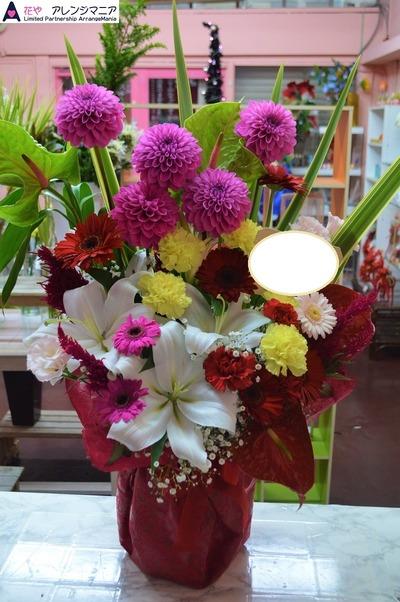 沖縄で開店祝いの花・花屋アレンジマニア