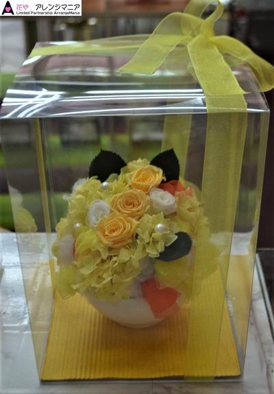 沖縄プリザーブドフラワー花屋黄色2