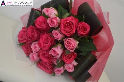 沖縄の花屋バラの花束