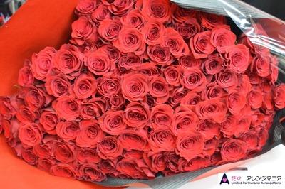 沖縄バラの花束