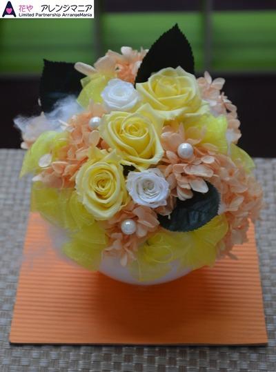 プリザーブドフラワー沖縄県の花屋アレンジマニア