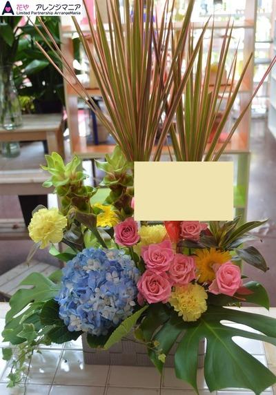 沖縄で開店祝いのお花屋さん