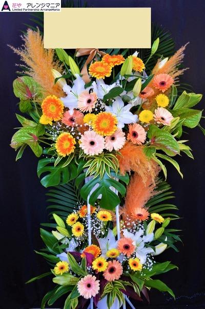沖縄の花屋。開店祝いにスタンド花