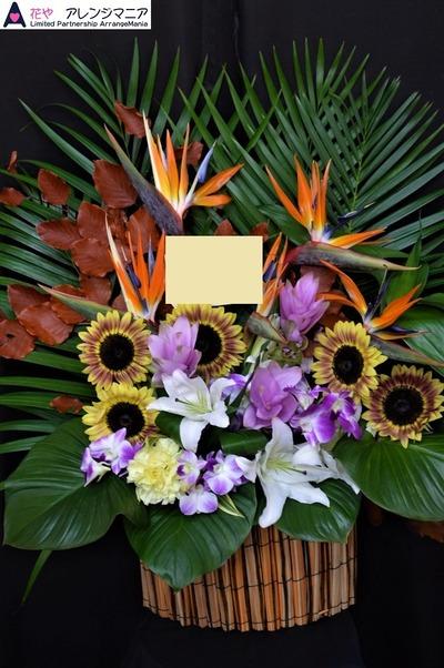 沖縄で開店祝い 花