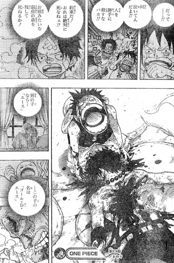 ONE PIECE(ワンピース) | アニメイト