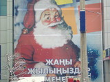 Santa vertical