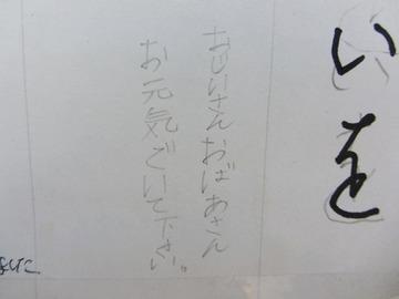 貼り紙 (1)_R