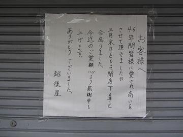 アジモジ0508 (7)_R