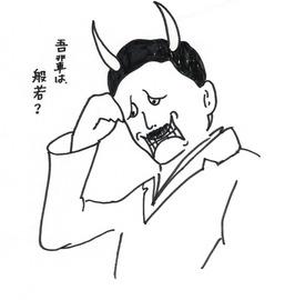 N夏目漱石