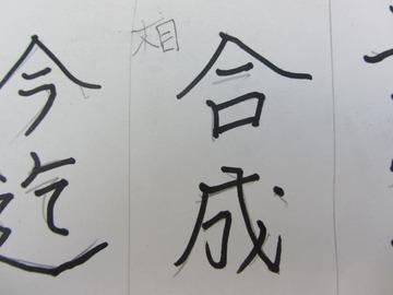 貼り紙 (6)_R