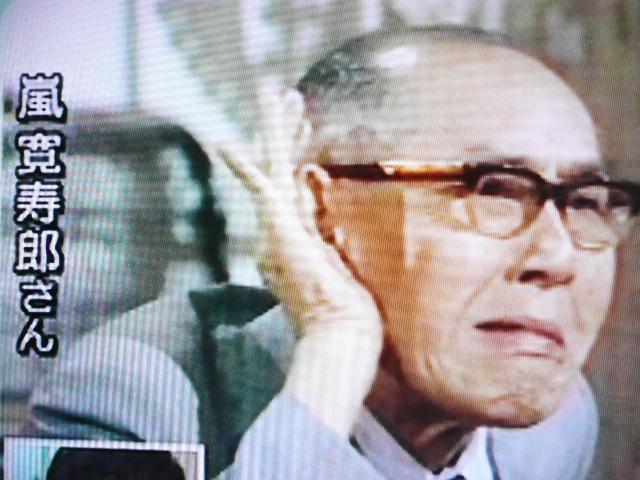 嵐寛寿郎の画像 p1_25