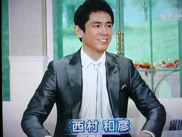 西村和彦の画像 p1_30