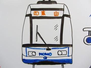 生さだ岡山 (4)_R