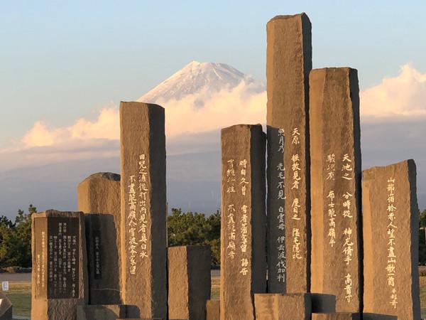 港公園・石碑