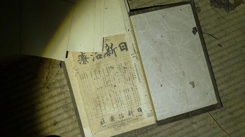 P1030537