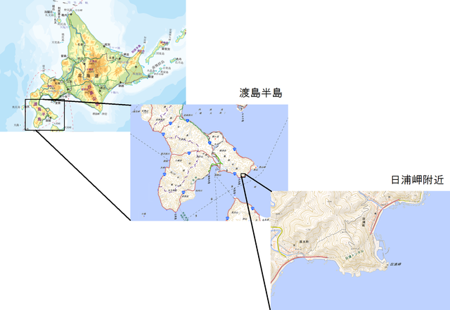 無題北海道