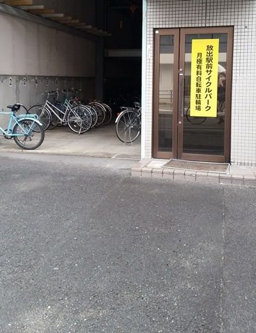 2017_ciclepark