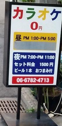 morikawachi_nishi_46-1