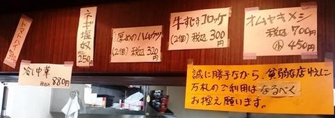 machikado_5