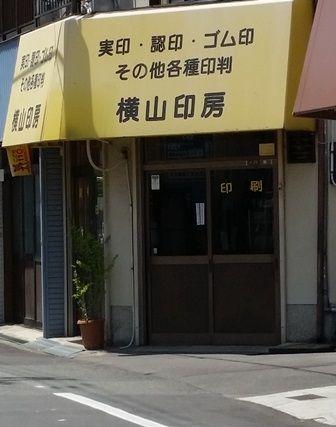 minami_19