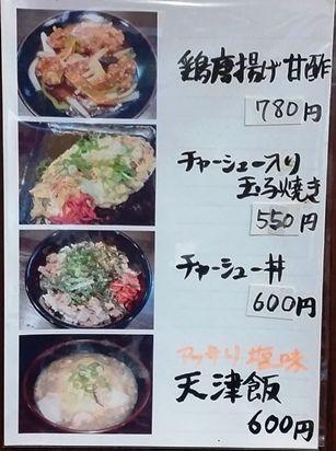 machikado_6