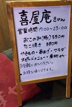 kyan_3