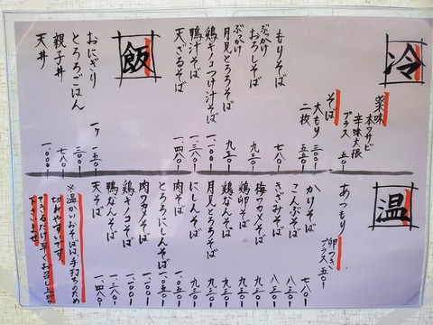 20200625_musukari_2