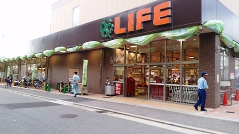 2018_life