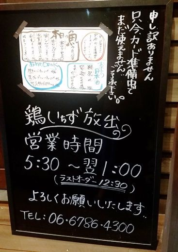 ichizu_2