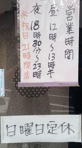 machikado_3