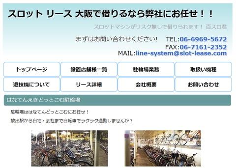 hanateneki_web