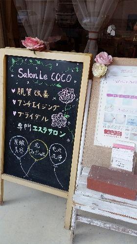 Lecoco7