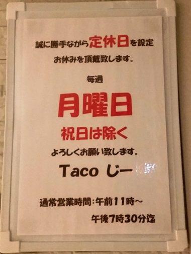 2019_tacoimazu_2