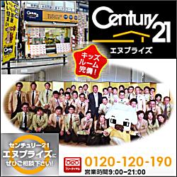 250_century21