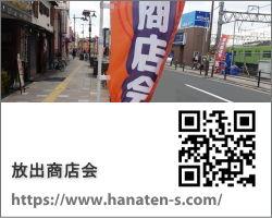 banner_250_200