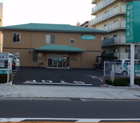 tsukui_1