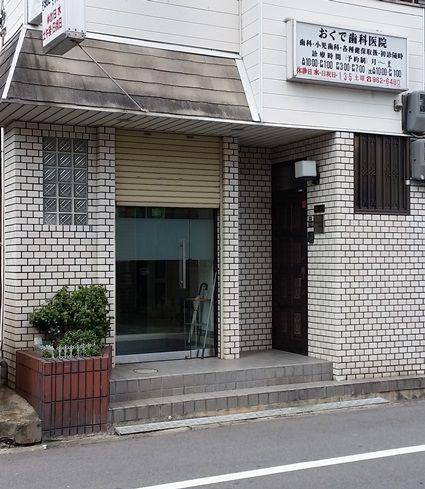 2017_okude_shika