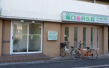sachi_3