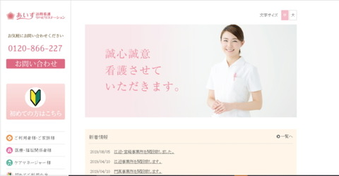 2020_aizu_4