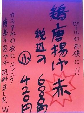 machikado_8
