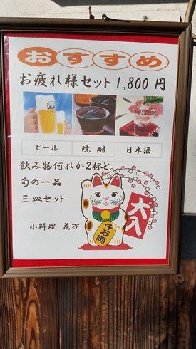 morikawachi_nishi_16-2
